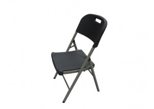 Plastic Folding Chair (Black)