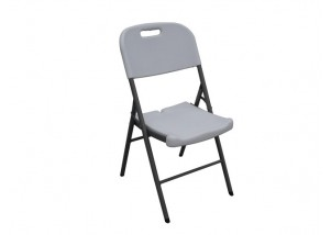 Plastic Folding Chair (White)