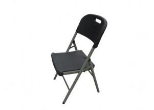 Plastic Folding Chair (Black)